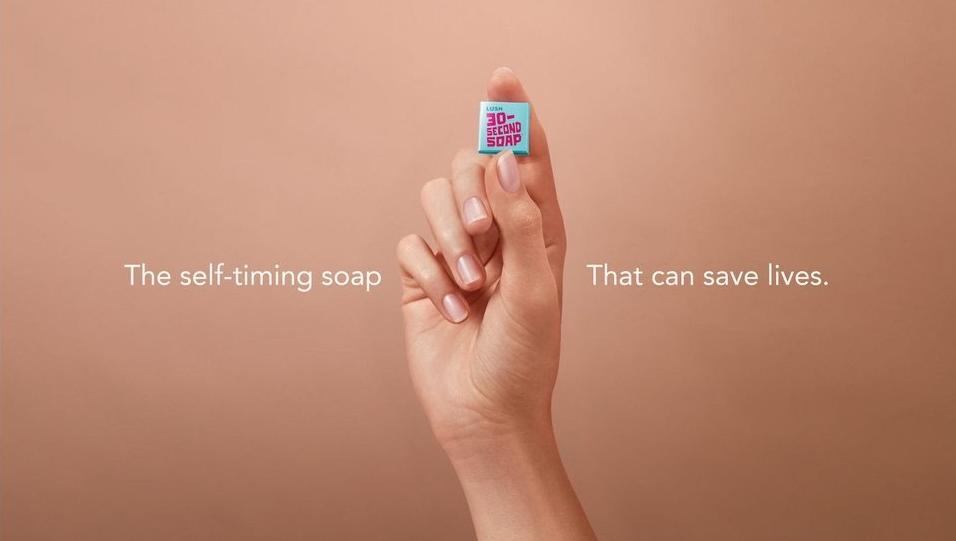 lush 30 second soap